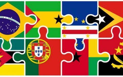 5 curiosidades impressionantes sobre a Língua Portuguesa